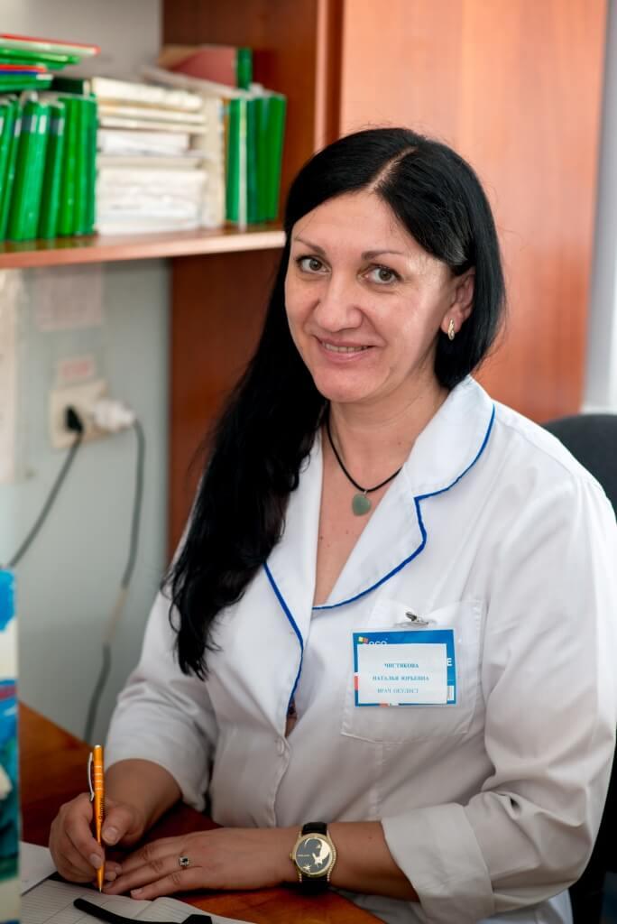 Chistakova